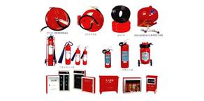 常规消防器材有哪些?